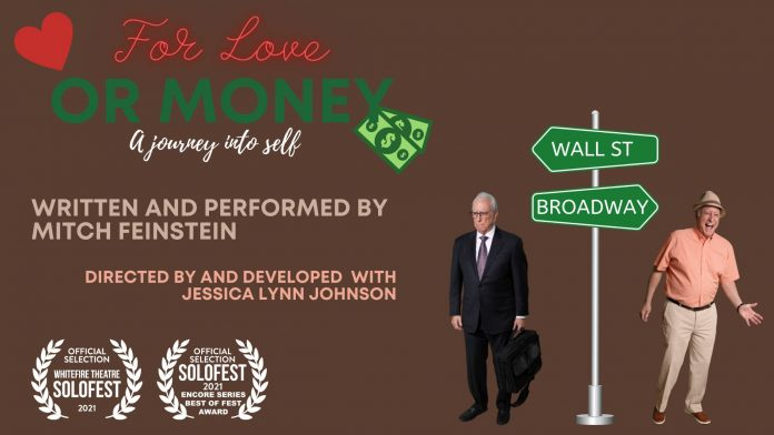 """""""For Love Or Money"""